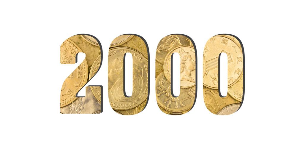 £2000 loan